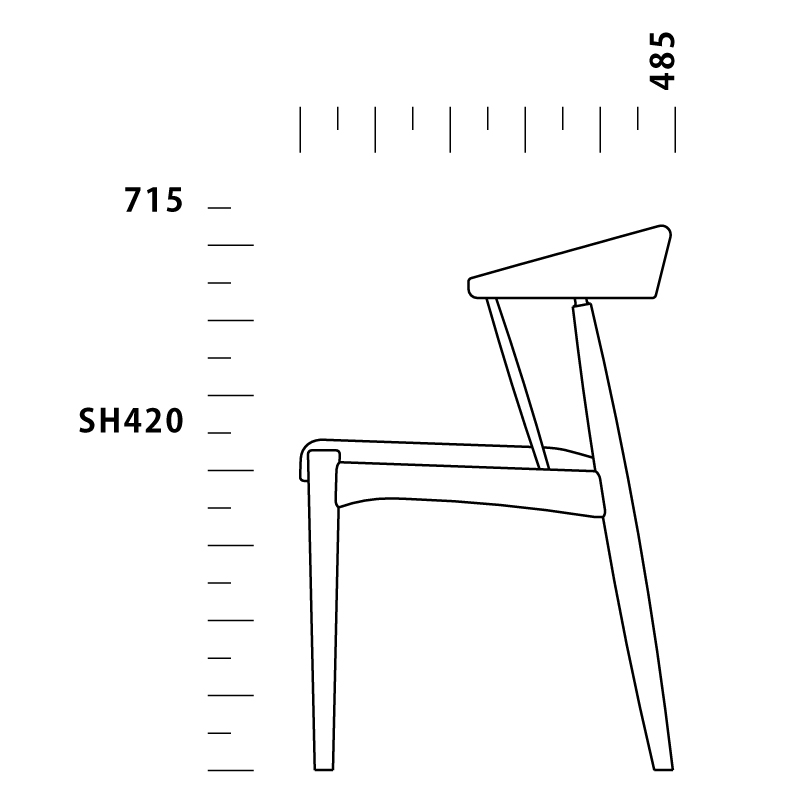 Dining Chair AREN