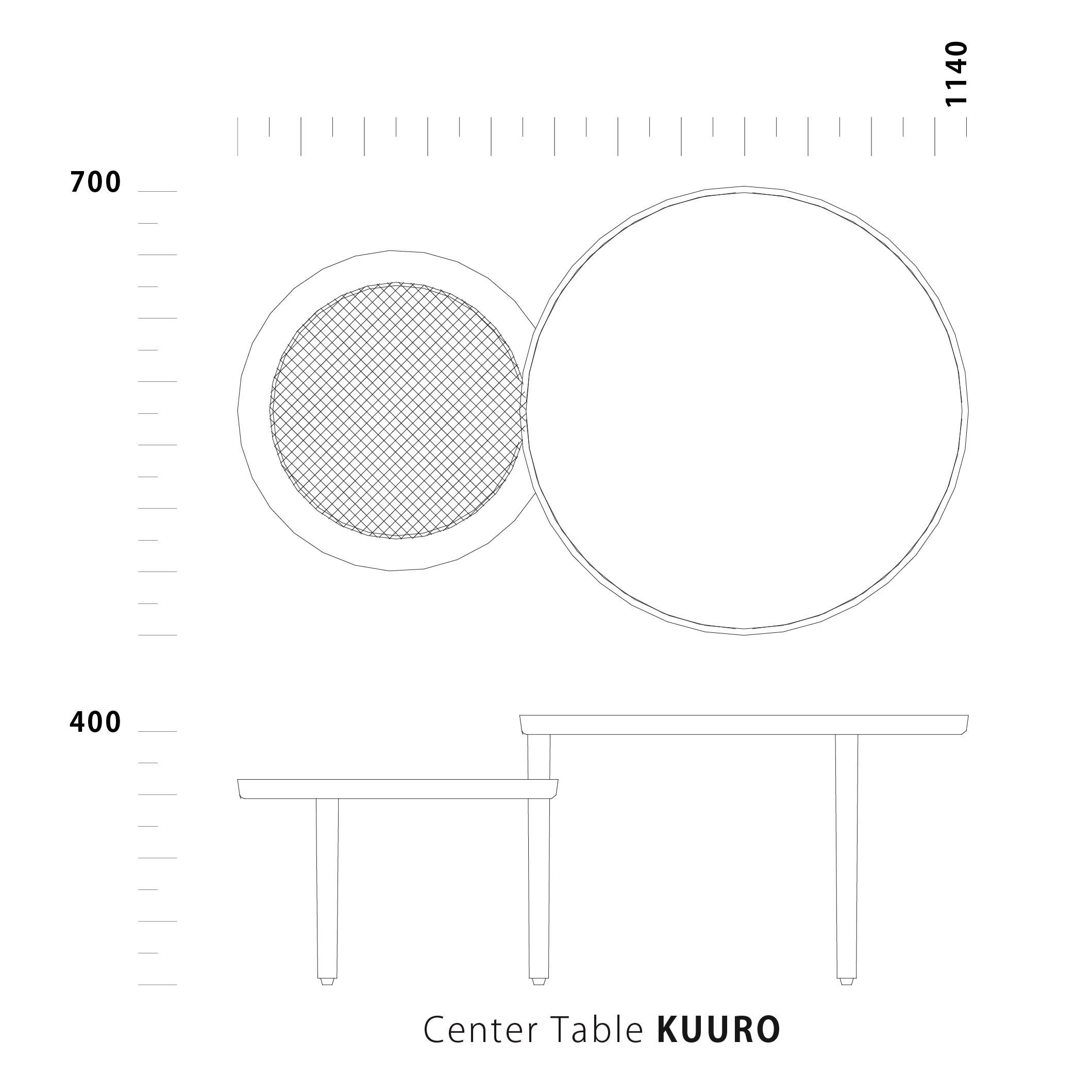 Center Table KUURO