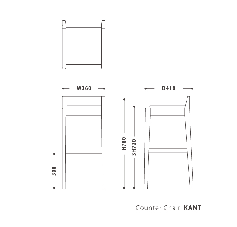 Counter Chair KANT